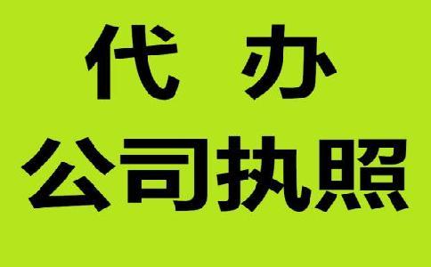 天津注册公司:公司股东变更的流程