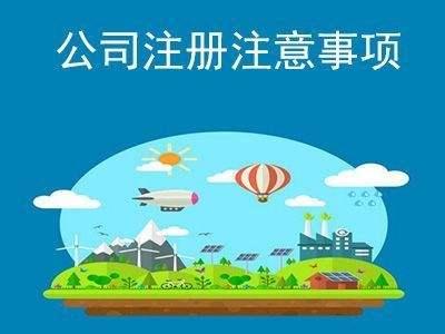 马云名字竞被抢注册公司,论商标的重要性
