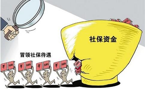 七星彩今日开奖号码合肥公司:公司注销后合同是否有法律效力应从哪几点考虑