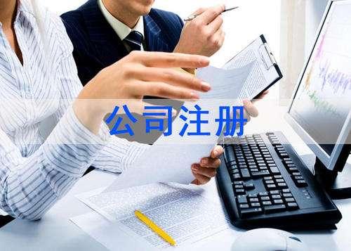 在青岛七星彩今日开奖号码公司不要盲目选择代办七星彩今日开奖号码公司!