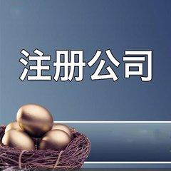 合肥七星彩今日开奖号码公司:可以不冠以所在地行政区名称的企业