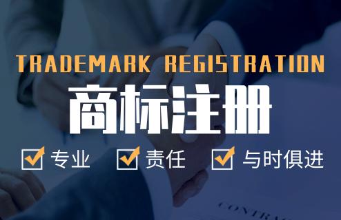 在申請注冊商標時需要了解哪些商標內容?