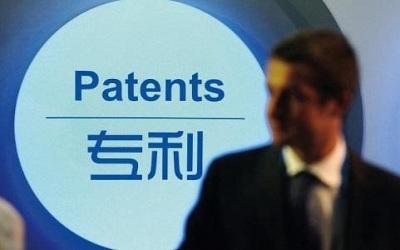 企业专利申请流程,专利加分一定能享受到好处吗?