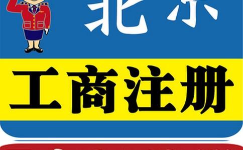 注册天津公司:注册公司的优势体现在哪