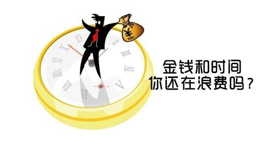 深圳注册公司找代办公司注册需要准备的材料!