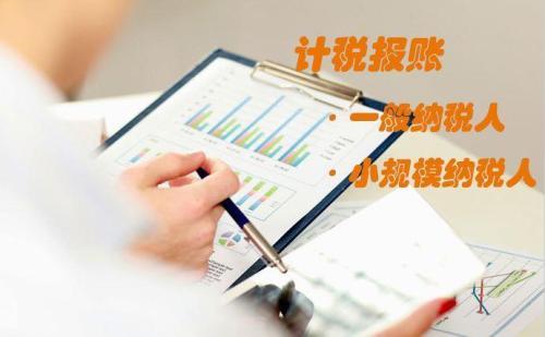 深圳企业记账报税过程中税控开票系统常见的问题有哪些?