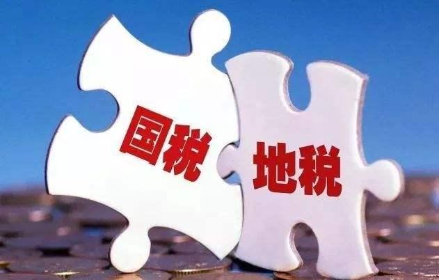 深圳注册公司,国税、地税报到要准备哪些资料?