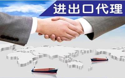 外资进出口经营权注册需具备的条件资料