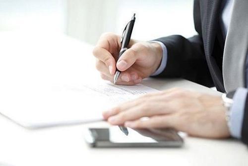 企业进行记账报税,财务账簿建立有哪些要求?
