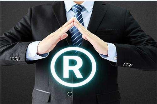 企业注册商标必须要了解的相关内容●