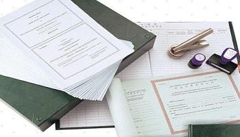 长沙新公司注册优惠政策及其它优惠政策有哪些?